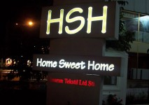 HSH home sweet home